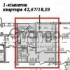 Продается квартира 1-ком 43 м² Отрадный просп