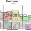 Продается квартира 2-ком 45 м² Пятигорская