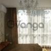Продается квартира 2-ком 68 м² Ландышева
