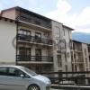 Продается квартира 2-ком 86 м² Заповедная
