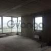 Продается квартира 3-ком 117 м² Ленина