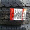 Шины коммерческие размер 225/70/R15C Lassa transway Новые шины