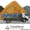 Песок карьерный-240р, сеяный-265р, мытый-370р, цена за куб самовывоз, есть доставка