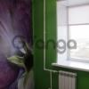 Продается квартира 1-ком 40 м² Российская