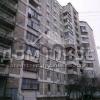 Продается квартира 2-ком 55 м² Лаврухина Николая