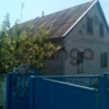 Породам дом