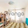 Продается квартира 1-ком 32 м² Нагорная