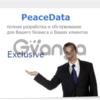 Создание сайтов в Германии и Англии