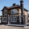 Продается дом 4-ком 320 м²