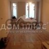 Продается квартира 1-ком 43 м² Регенераторная