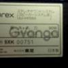 Колонки стерео Aurex SJ-V470SS (Toshiba Hi-FI) Япония