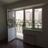 Продается квартира 1-ком 56 м² Голубые Дали
