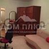 Продается квартира 2-ком 54 м² Озерная