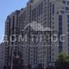 Продается квартира 2-ком 69 м² Вильямса ул