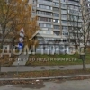 Продается квартира 3-ком 70 м² Кудряшова