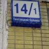 Сдается в аренду квартира 2-ком 42 м² Тихорецкий Бульв. 14корп.1, метро Люблино