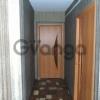 Продается квартира 3-ком 59 м² Ханты-Мансийская улица, 29Б