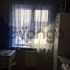 Продается квартира 1-ком 50 м² улица Ленина, 46