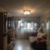 Продается квартира 2-ком 43 м² улица Дружбы Народов, 27