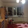 Продается квартира 3-ком 52 м² проспект Победы, 1