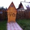 Продается дом 2-ком 100 м² Центральная улица