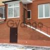 Продается квартира 2-ком 74 м² Гвардейская,д.12