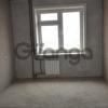Продается квартира 1-ком 26 м² Виноградная