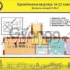 Продается квартира 2-ком 53 м² Глушкова Академика