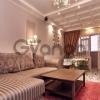 Продается квартира 3-ком 64 м² Бытха