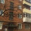 Продается квартира 1-ком 33 м² Набережная