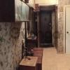 Сдается в аренду квартира 3-ком 65 м² Энергетиков,д.14