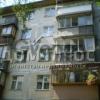 Продается квартира 2-ком 45 м² Стражеско Академика