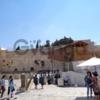 Сувениры Иерусалим