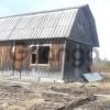 Продается дом 10 сот Кузнечное