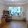Продается квартира 3-ком 62 м² Шамрыло Тимофея