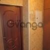 Сдается в аренду квартира 1-ком 43 м² Каспийская,д.28к2, метро Царицыно