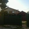 Сдается в аренду дом 7-ком 160 м² село Павловская Слобода