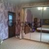 Продается квартира 2-ком 79 м² Кленовая улица, 17, метро Купчино