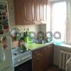 Продается квартира 2-ком 45 м² Ставропольская , 250