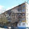 Продается квартира 2-ком 46 м² Милютенко