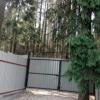 Сдается в аренду дом 3-ком 35 м² городское поселение Дедовск