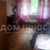 Продается квартира 2-ком 46 м² Туполева Академика