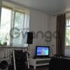 Продается квартира 2-ком 44 м² Ставропольская, 111