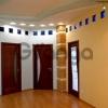 Продается квартира 1-ком 34 м² Ставропольская, 175