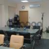 Сдам офисное помещение для проведения переговоров и совещаний