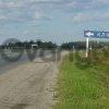Продам земельный участок в д.Ключи
