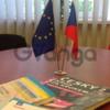 Курсы чешского языка в Киеве
