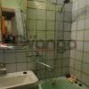 Продается квартира 1-ком 29 м² Коммунаров, 225