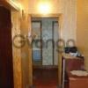 Продается квартира 4-ком 74 м² Карасунская, 81