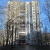 Продается квартира 3-ком 44 м² Юрия Гагарина улица, 44, метро Московская